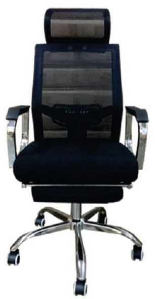 Nick Executive Chair With Footrest