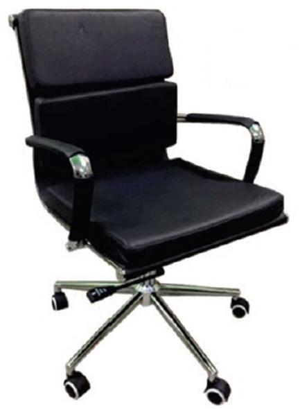 Neslyn Office Chair