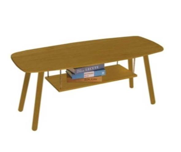 Isair Coffee Table