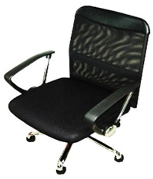 Qzy 2501MB Office Chair