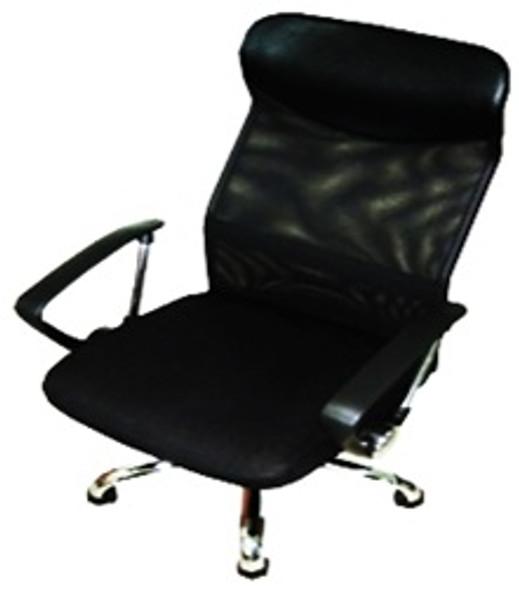 Qzy 2501HB Executive Chair