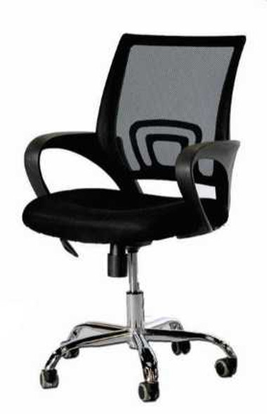 NAVIE YM 703 Office Chair