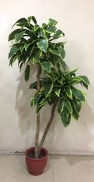 Artificial Plant Mango Topiary Tree