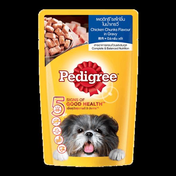 PEDIGREE PET FOOD CHICKEN CHUNKS FLAVOUR IN GRAVY 130G