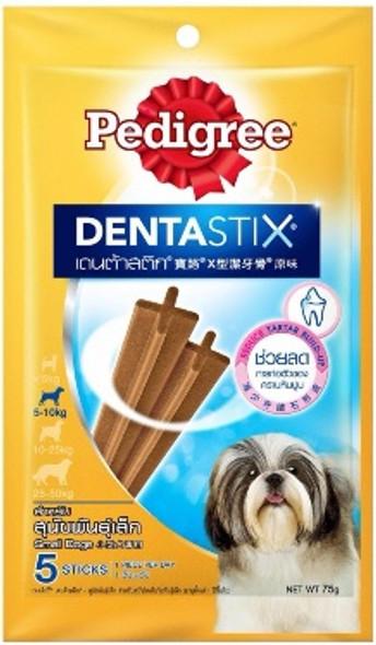 PEDIGREE PET FOOD DENTASTIX FOR SMALL DOG 75G