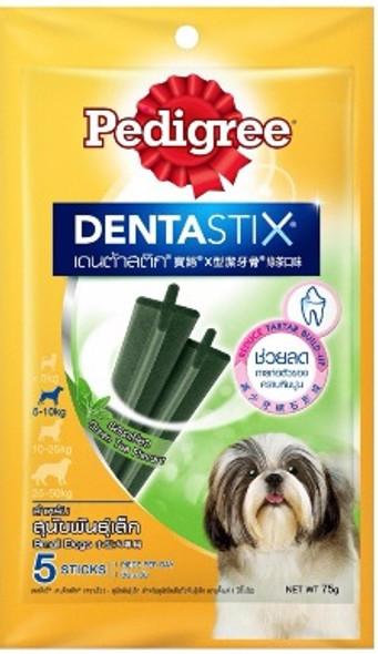 PEDIGREE PET FOOD DENTASTIX FOR SMALL DOG GREEN TEA 75G