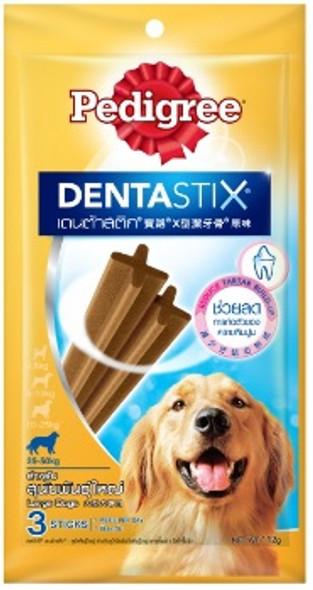 PEDIGREE PET FOOD DENTASTIX FOR LARGE DOG 112G