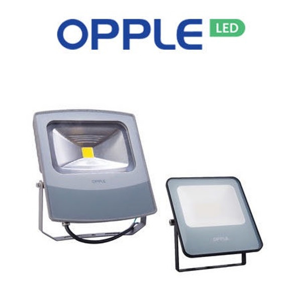 OPPLE FLOODLIGHT FL-P 10W Daylight