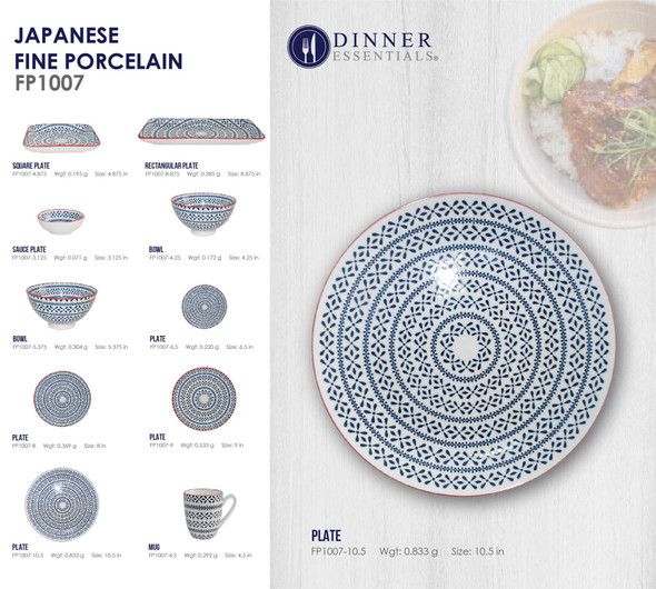 Fine Porcelain FP1007-10 Plate 10.59IN
