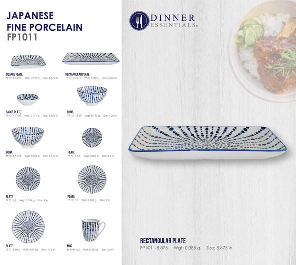 Fine Porcelain FP1011-8.875 Rectangular Plate 8.875IN