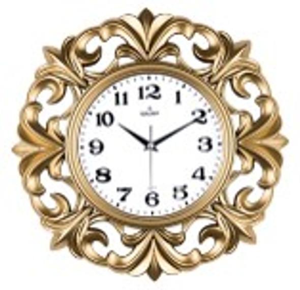 Royal Round Wall Clock A -72A