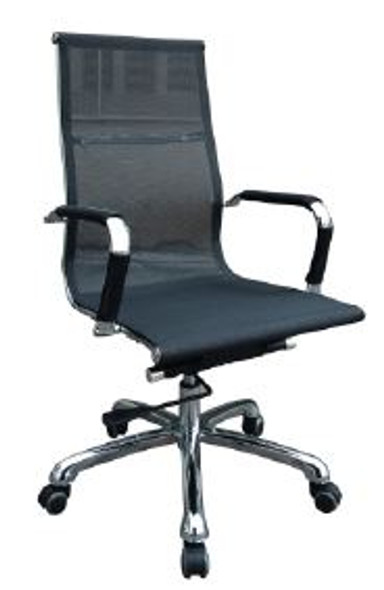 OrvinI YS802A Office Chair