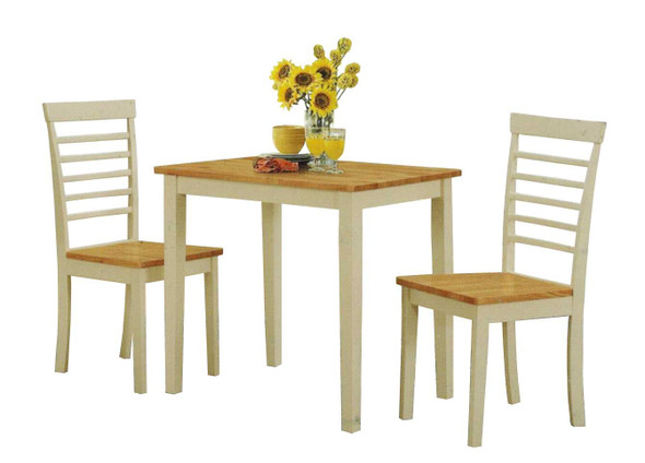 AMONTREAL 2 SEATER DINING SET