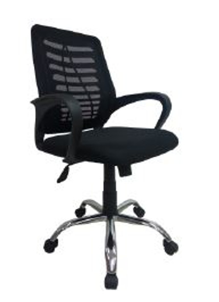 Oraville EC 2122 Office Chair