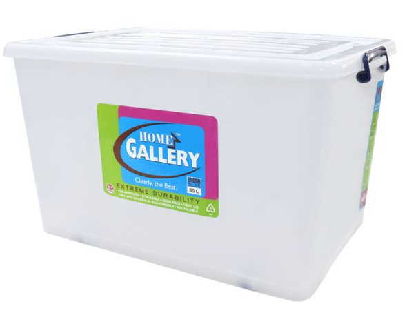 TGH48 48LTR STORAGE BOX