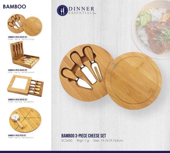 SCS450 Bamboo 3-Piece Cheese Set 19.7x19.7x3