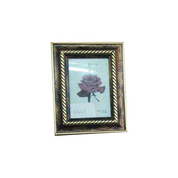 ELM RHM1505-1314 5X7 Classic Photo Frame