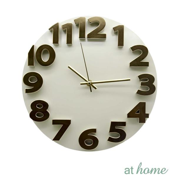 Athome Wallace Wall Clock Cream