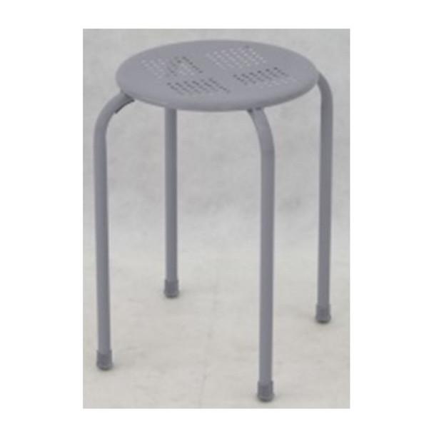Hami Metal Stackable Stool Gray