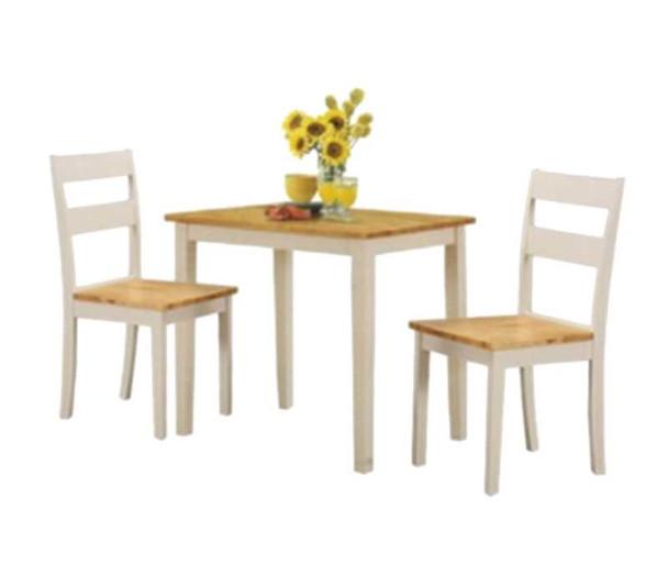 Agatha 2 Seater Dining Set