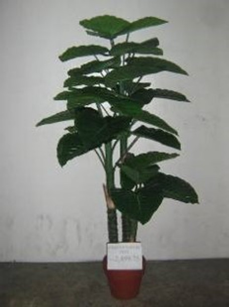 Artificial Plant Philodendron Tree
