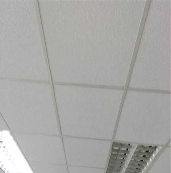 Basic PVC Laminated Ceiling Board 2'x4′ 9mm