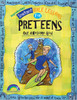 Instant Bible Lessons for Preteens - Our Awesome God