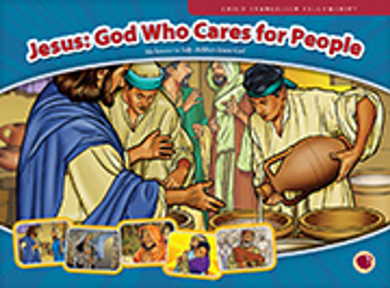 Jesus: God who cares for people 2017 (flashcards)