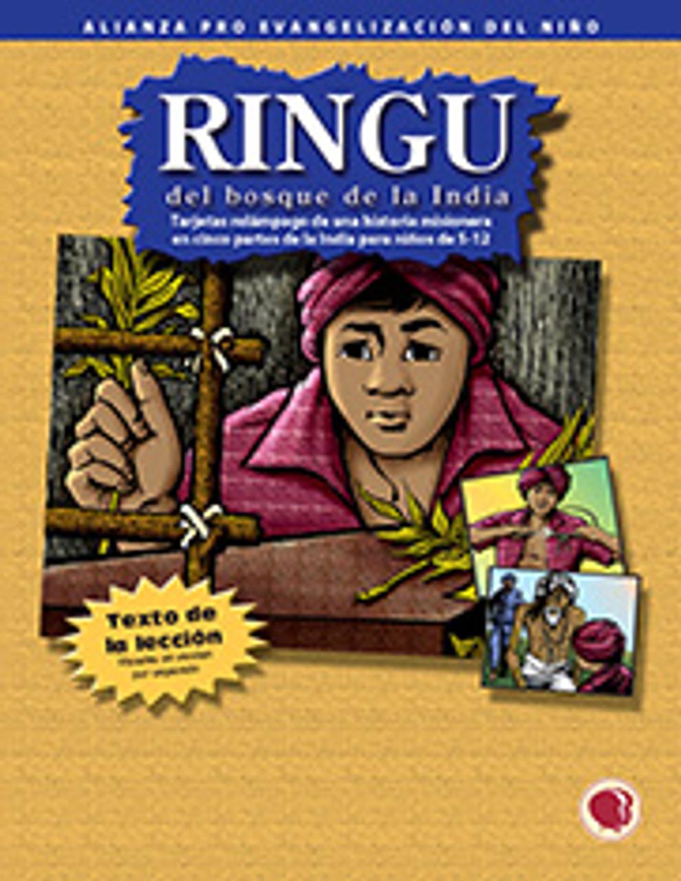Ringu del Bosque de la India (libro de texto)