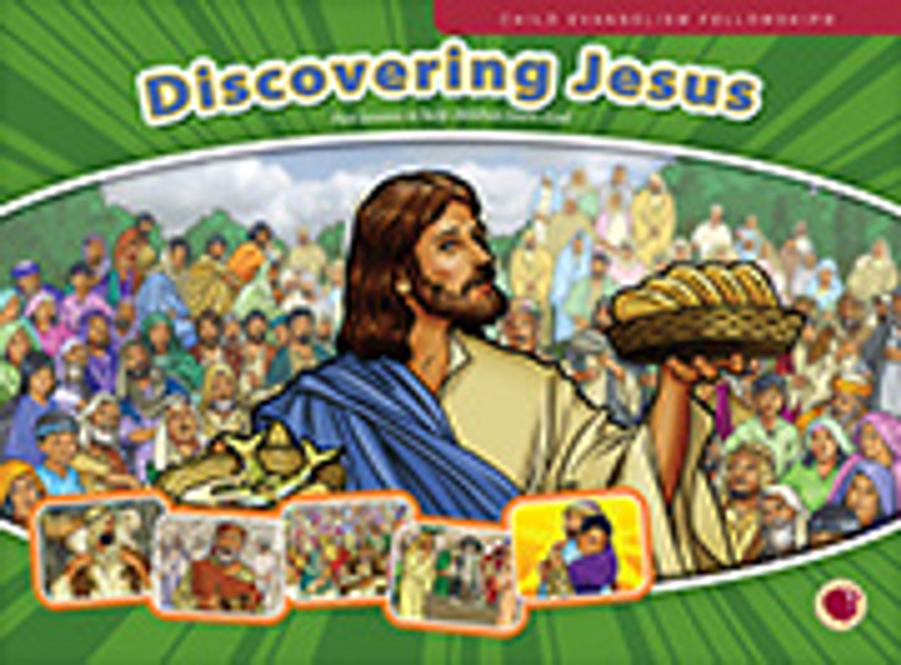 Discovering Jesus 2017 (flashcards)