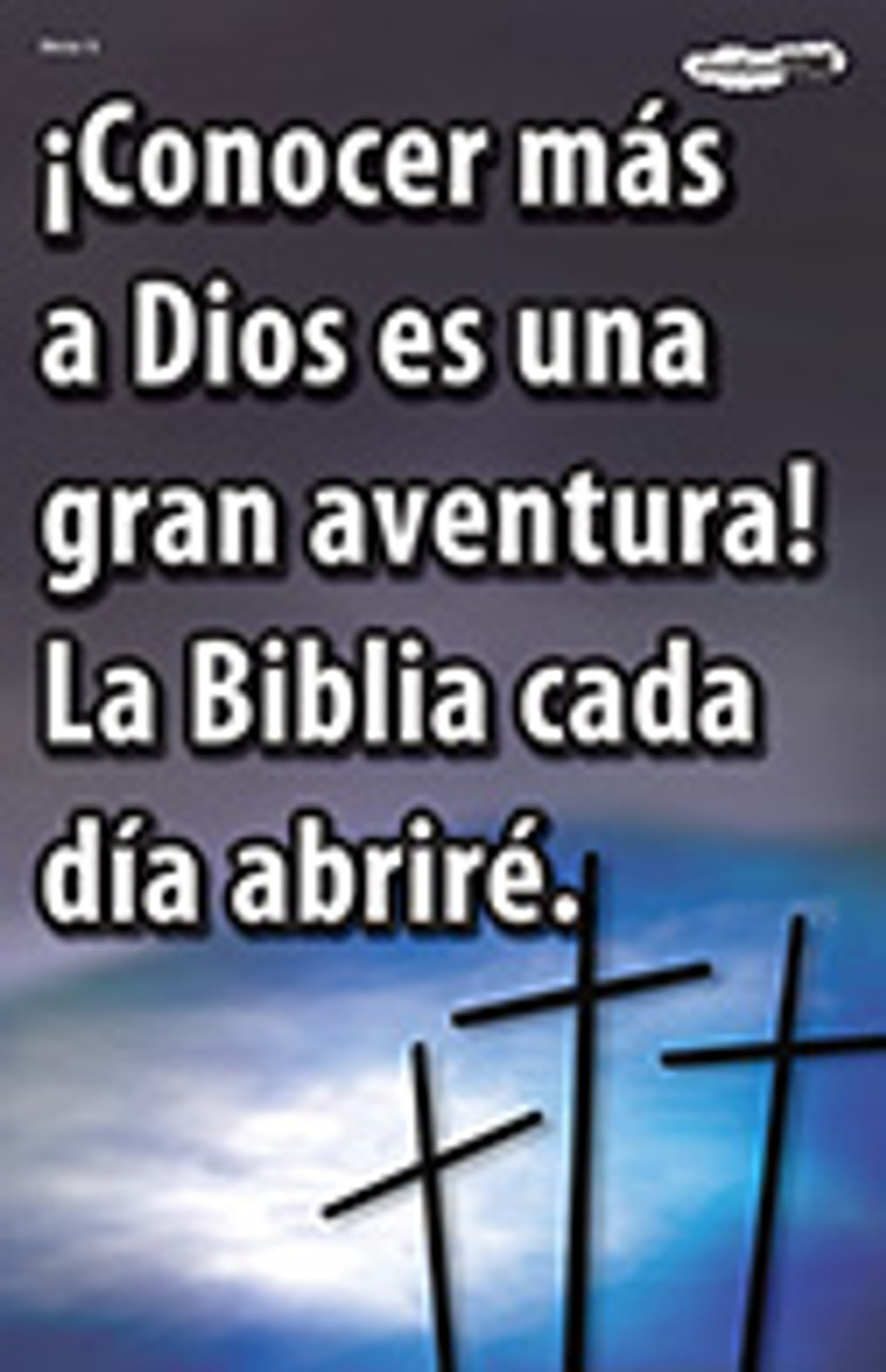 365 Dias (God Wants to Spend Time With Just You)