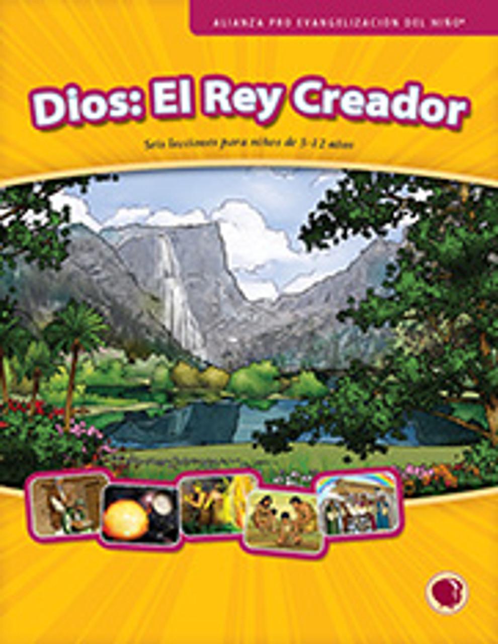 Dios: El Rey Creador 2017 (manual del maestro)