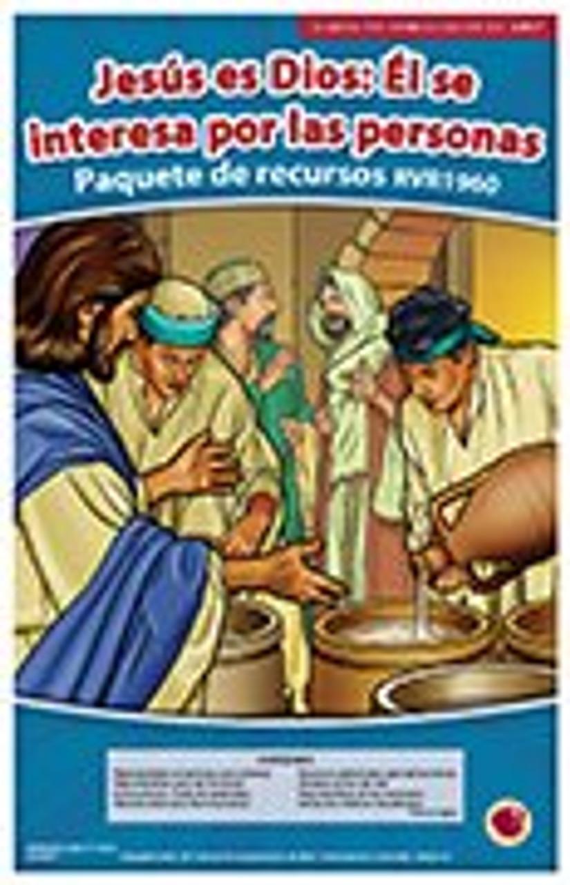Jesus es Dios: El se interesa por las personas 2017 (paquete de recursos RVR 1960)