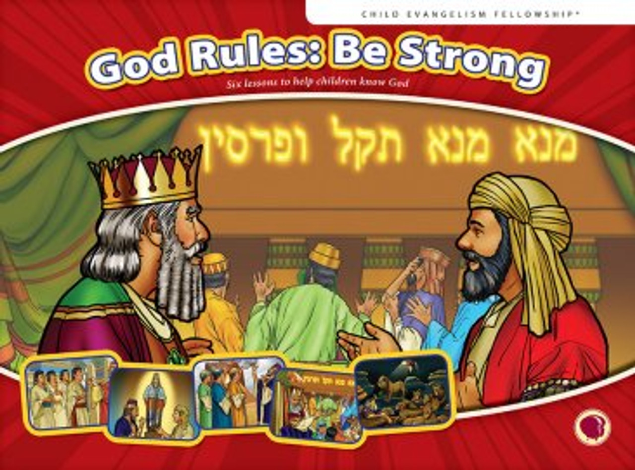 God Rules: Be Strong 2018 (flashcards)