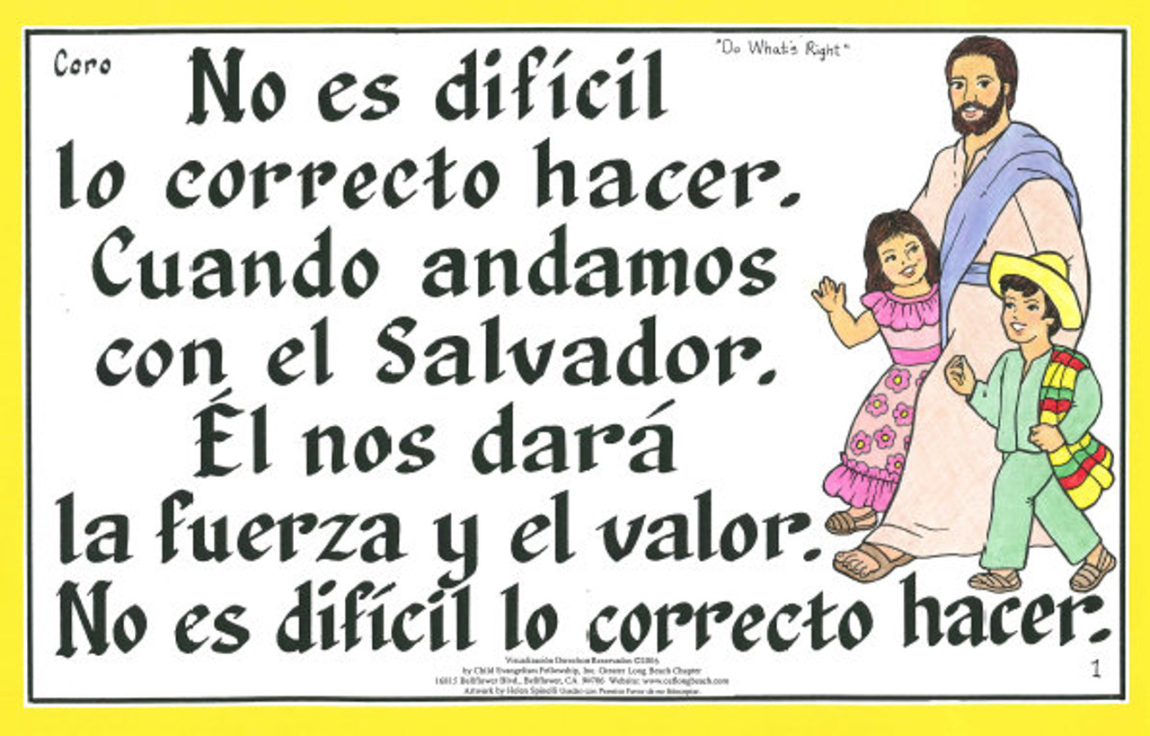 No Es Dificil Lo Correcto Hacer (Do What's Right)