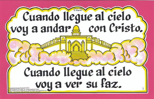 Cuando Llegue Al Cielo (When I Get to Heaven)