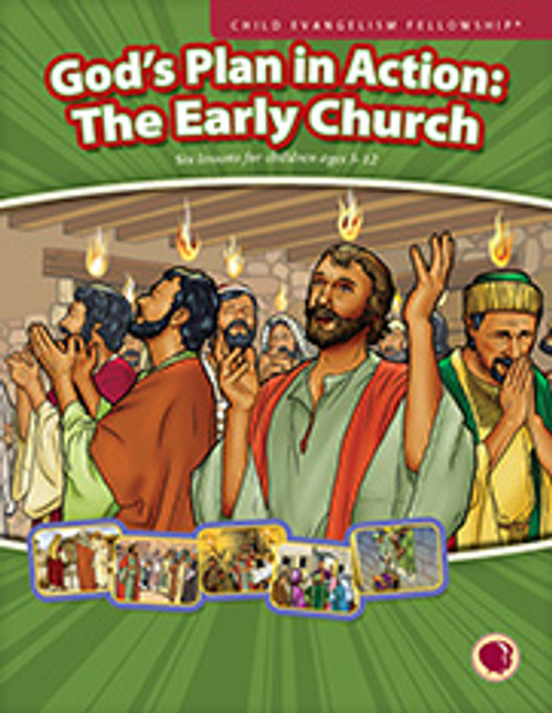 God's Plan in Action: The Early Church 2017 (teachers manual)