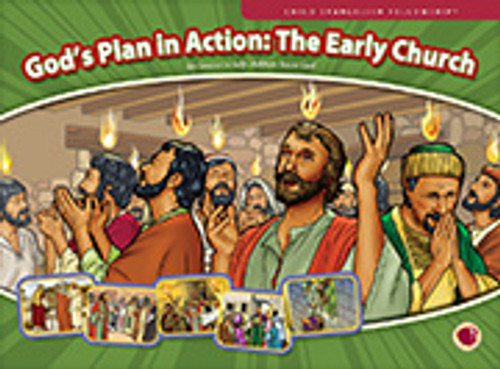 God's Plan in Action: The Early Church 2017 (flashcards)