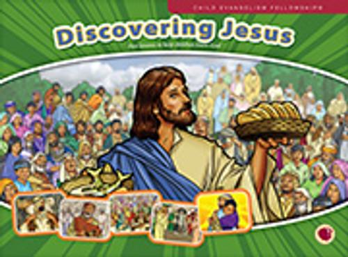 Discovering Jesus 2017 (flashcards)