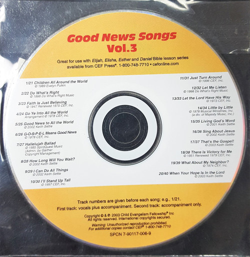 Good News Song 3