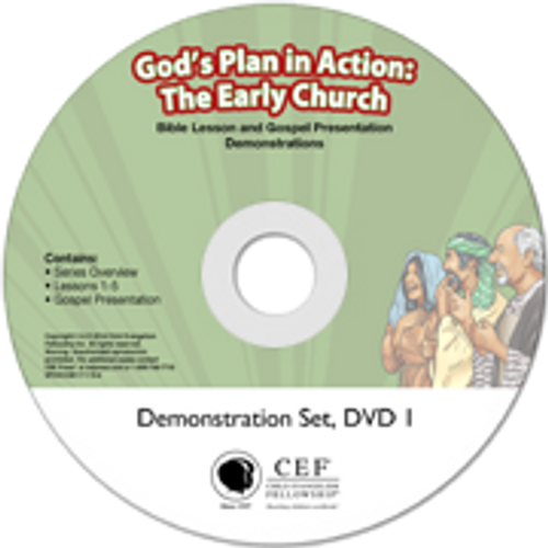 God's Plan in Action: The Early Church 2017 (demo)