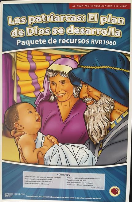 Los Patriarcas: El Plan de Dios se Desarrolla (paquete de recursos RVR 1960)