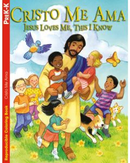Cristo Me Ama Jesus Loves Me (activity book bilingual)