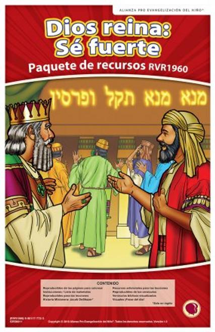 Dios Reina: Se Fuerte (paquete de recursos RVR 1960) 2018