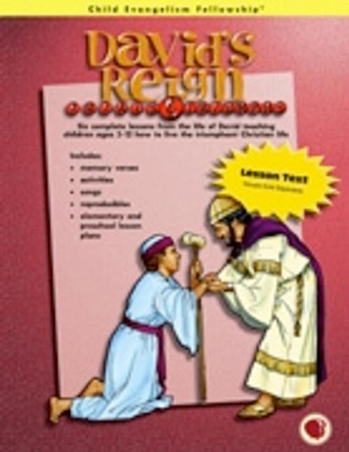 David's Reign Trials & Triumphs (text book)