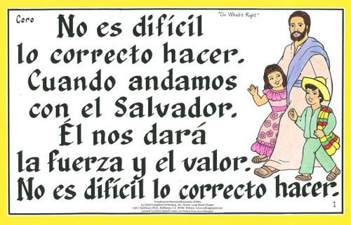 No Es Dificil Lo Correcto Hacer (Do What's Right)