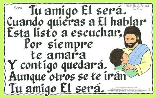 Tu Amigo El Sera (He'll Be A Friend)