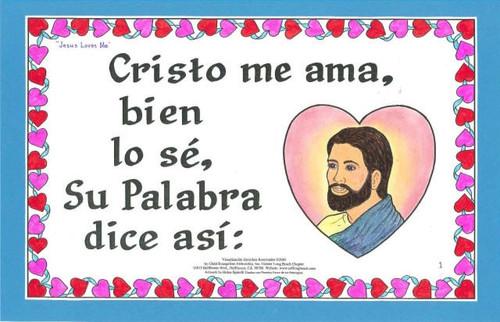Cristo Me Ama (Jesus Loves Me)