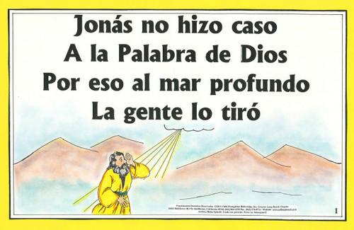 Jonas (Jonah)