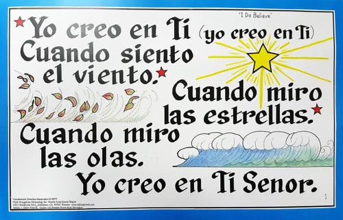 Yo Creo En Ti (I Do Believe)